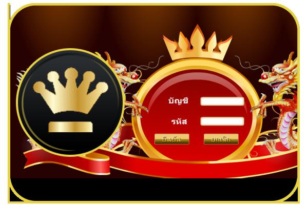 genting-club-casino